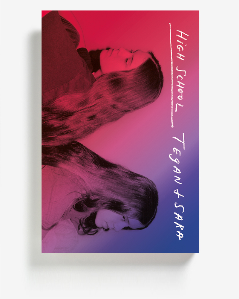 High School book cover – Hardcover, Virago version for UK – front view